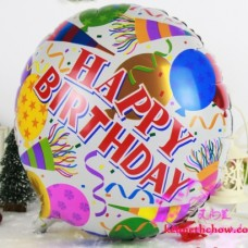Happy Birthday Round Shape Balloon
